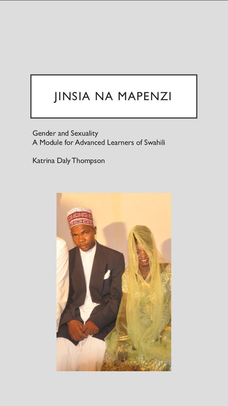 Cover image for Jinsia na Mapenzi Afrika ya Mashariki