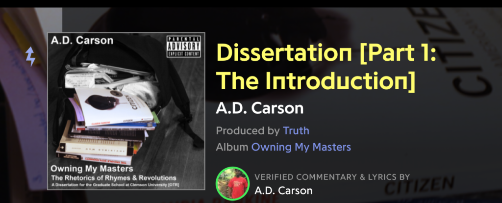 A. D. Carson - Screenshot of Genius lyrics page featuring Carson's album art